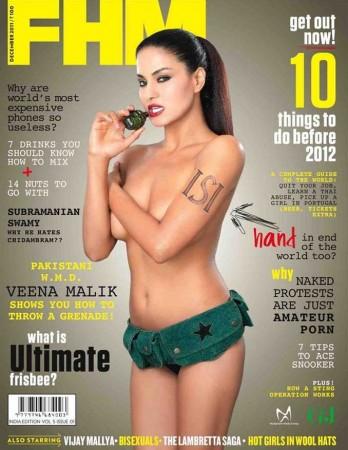 Veena Malik on the FHM Dec Cover