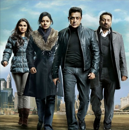 Kamal Haasan's 'Viswaroopam' movie poster