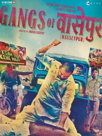 'Gangs Of Wasseypur' movie poster
