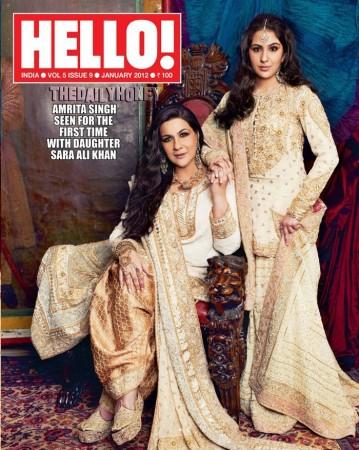 Hello! magazine cover January 2012 issue.