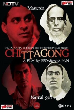 Chittagong movie