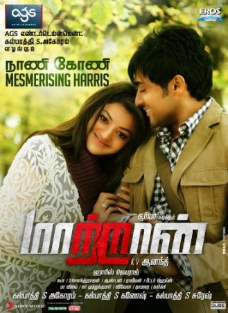 'Maattrraan' film poster