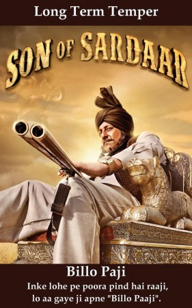 8. Son of Sardar