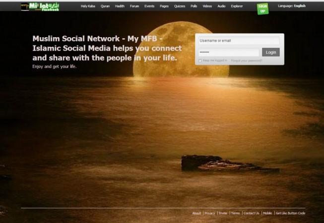 Screenshot of MillatFacebook login page
