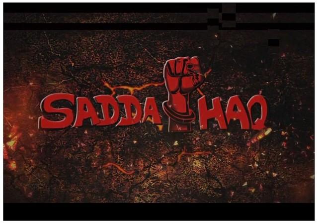 Sadda Haq