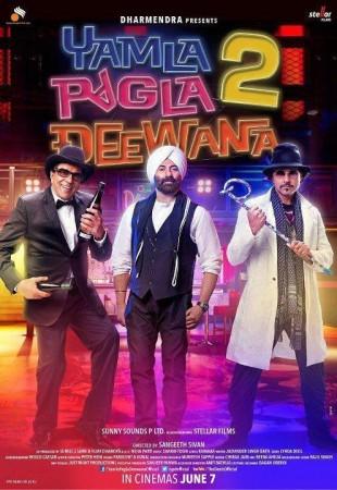 'Yamla Pagla Deewana 2' Poster