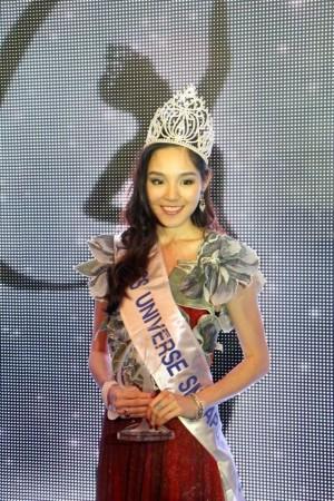 Miss Universe Singapore Shi Lim