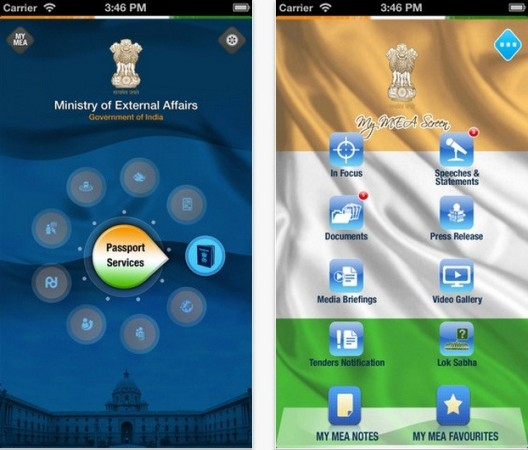 Customise the MEAIndia app according to your preferences.