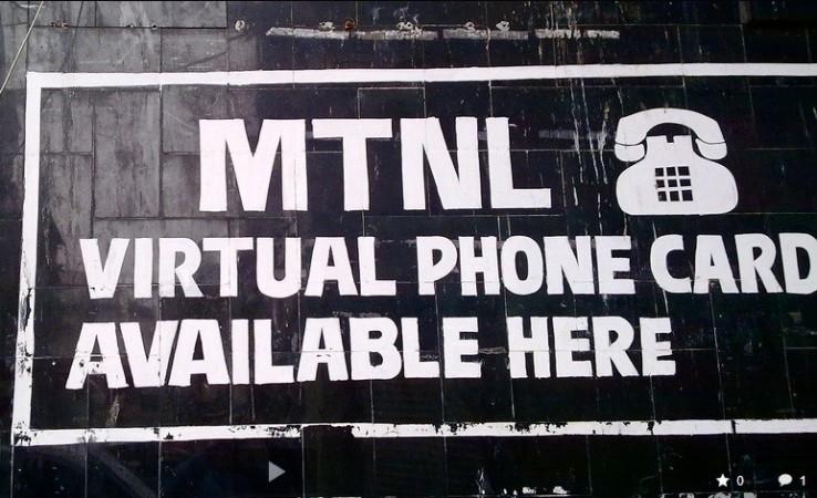 Mahanagar Telephone Nigam Limited (MTNL) website for Mumbai was hacked