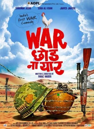 """""""War Chod Na Yaar"""" Poster"""