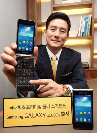 Samsung Galaxy Golden (Samsung Tommorow)