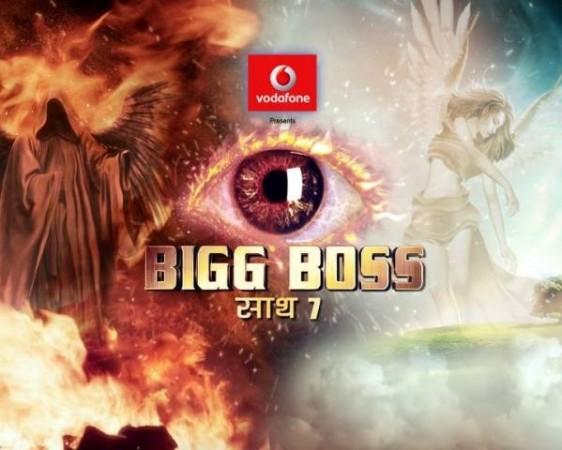 Bigg Boss 7