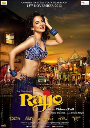 Kangana Ranaut in Rajjo Poster