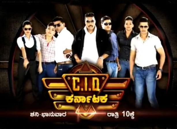 CID Karnataka gets fantastic response from viewers