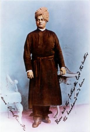 Swami Vivekananda/Archives
