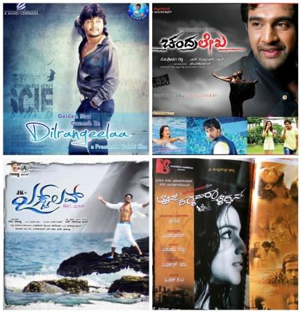Kannada Movies On 7 March