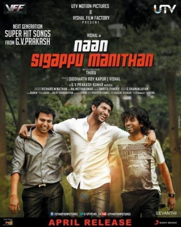 "Vishal (centre) in ""Naan Sigappu Manithan"" poster (Facebook)"