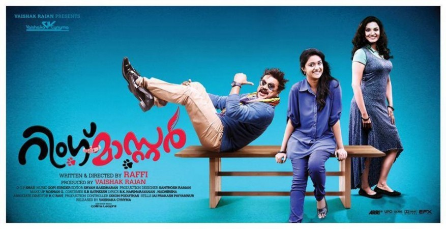 Ring Master Poster (Facebook/Dileep)