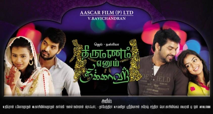 """Jai in """"Thirumanam Ennum Nikkah"""" poster (Facebook/ Thirumanam Enum Nikkah)"""