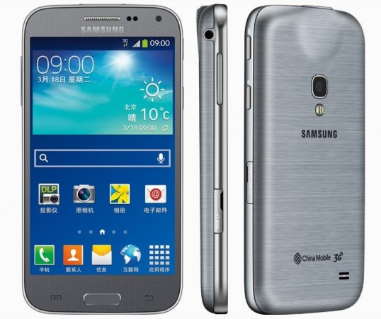 Samsung Galaxy Beam 2 with Built-in Projector Launched