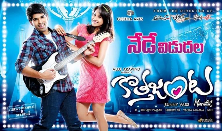 Kotha Janta poster (Facebook/Kotha Janta)
