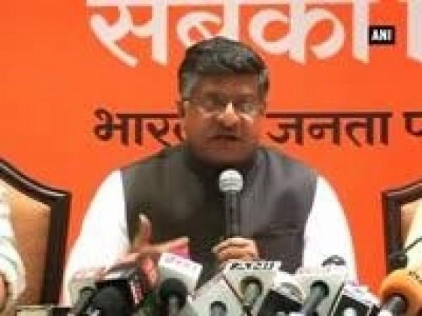 Ramshankar Prasad, BJP spokeperson