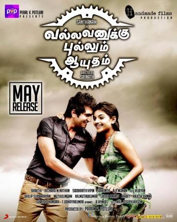 Vallavanukku Pullum Aayudham Poster ( Facebook/VallavanukkuPullumAayudhammovie)
