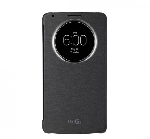 LG G3 Launch Live Stream: Watch Flagship Smartphone Unveiling Live Online