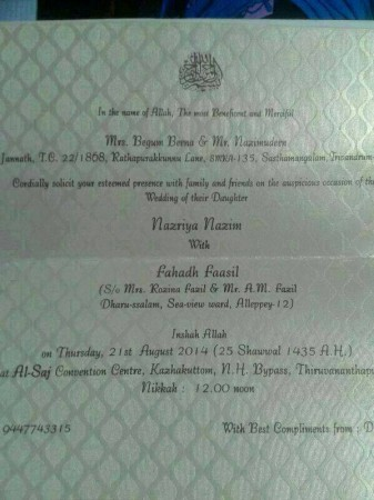 Fahadh Nazriya Invitation Card