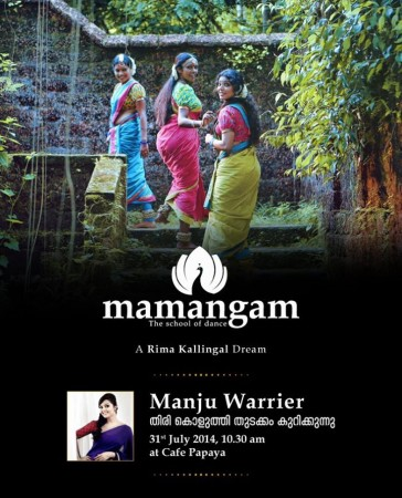 Mamangam