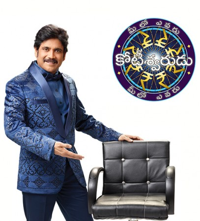 Nagarjuna's Meelo Evaru Koteeswarudu 2: 4 Questions For Registration Revealed