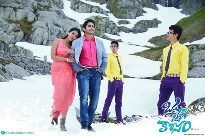 Box Office Collection: 'Oka Laila Kosam' Makes Decent Business In First Weekend