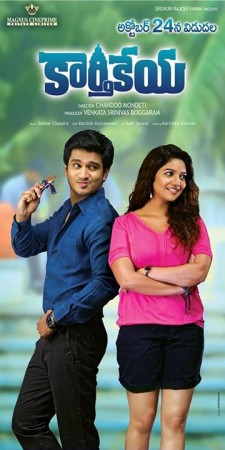 """Box Office Collection: """"Karthikeya"""" (3 Days) First Weekend Business"""