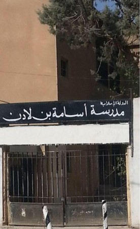 A named Osama Bin Laden in Aleppo. Reports out of Syria and Iraq have found that ISIS has started several schools of Jihad were children are taught how to behead people and be suicide bombers.