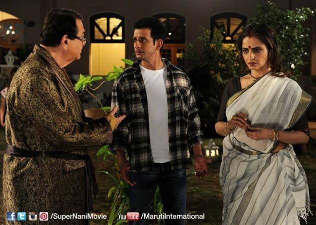 'Super Nani' Movie Review