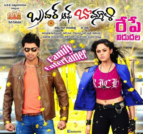 Brother of Bommali Movie Review: Comic Quotient Rocks Viewers