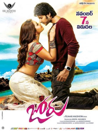 'Joru' Movie – Viewers Review: Live Update (Urgent)