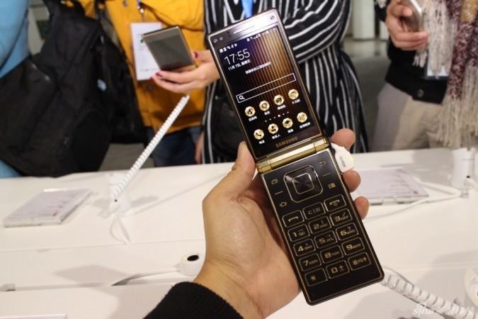Samsung W2015
