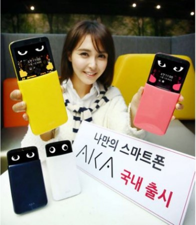 LG Launches AKA Series Smartphones with Animated Eyes UI