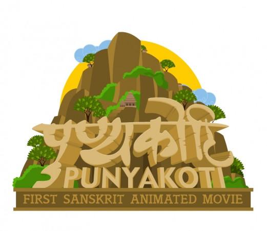 Punyakoti- first animated Sanskri
