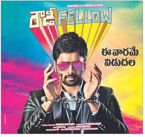 Nara Rohit's 'Rowdy Fellow' To Release in 70 theatres in US