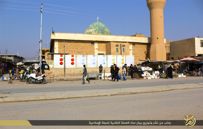 ISIS made its official announcement on Islamic Currency in the ISIS held town of Wilaayat Al-Furat.