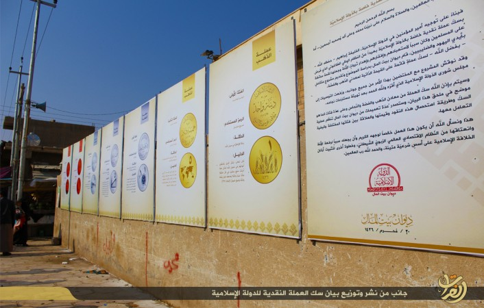 Banners in Syria,Iraq announcing the new Sharia currency.