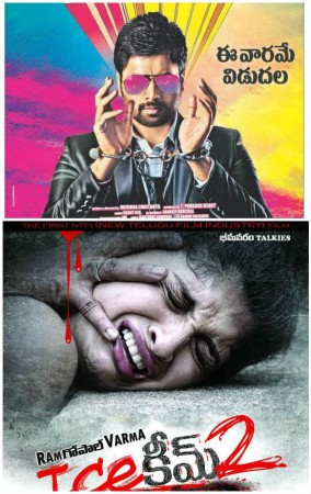 'Rowdy Fellow', 'Ice Cream 2' Two Days Collection at Box Office