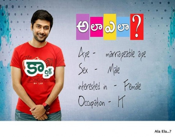 Ala Ela Promotions in Full Swing: Rahul Ravindran Pins Lots of Hope on it