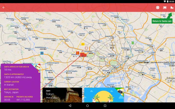 Google's Santa Tracker Will Show Santa's Progress On Christmas Eve