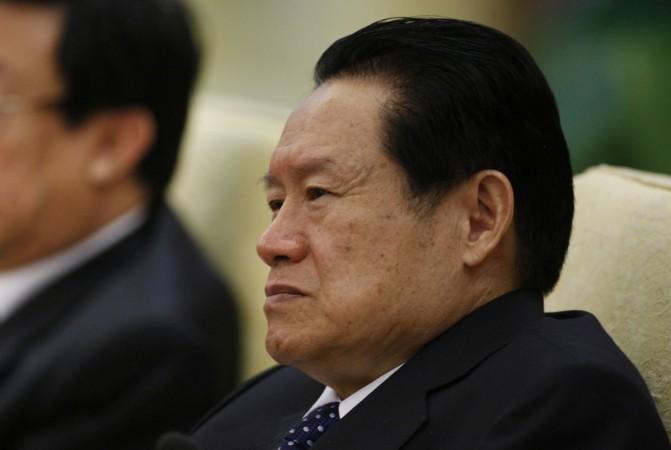 Zhou Yongkang arrested in China