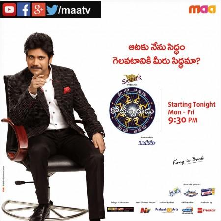Nagarjuna's Meelo Evaru Koteeswarudu 2 (MEK 2) to Go on Air: What to Watch it