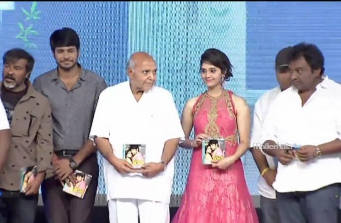 Sundeep Kishan-Surabhi's 'Beeruva' Music/Audio Launch Function: Watch it Live Online