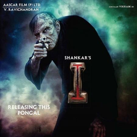 Vikram's 'I'